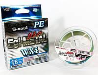 Плетеный шнур YGK EGI-Metal WX4 150 м #0.5 (4.54 кг/10 lb) 0,117 мм