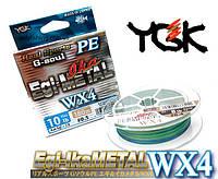 Шнур плетений YGK G-Soul EGI-Metal