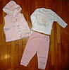 Детский костюм-тройка для малышей Ведмежонок 12-18 м.