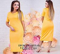 Силуэтное платье желтого цвета
