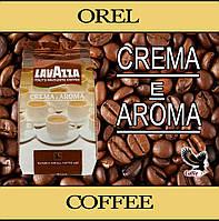 Кофе в зернах LAVAZZA Crema e Aroma весовой 500г
