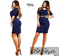 Платье сборка большие размеры код 21/41