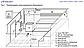 RELSET S309HD + датчик вологості, фото 4