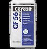 Упрочняющее полимер цементное покрытие-топинг для промышленных полов CF 56 Quartz светло-серый