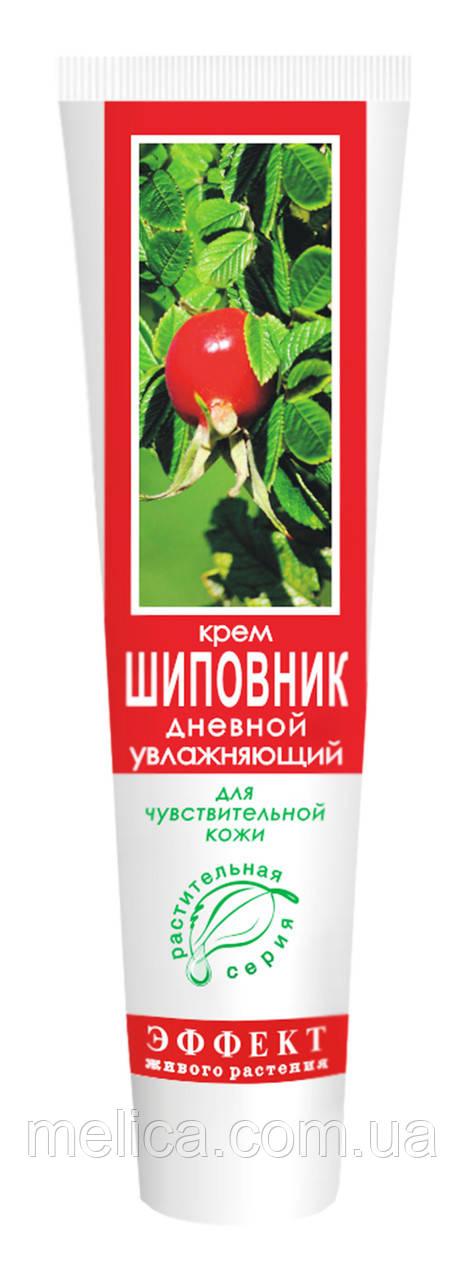 Дневной крем для лица Эффект Шиповник Увлажняющий для чувствительной кожи - 44 г.