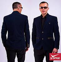 Красивый вельветовый мужской пиджак