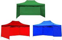 Палатка торговая шатер  3х4.5м