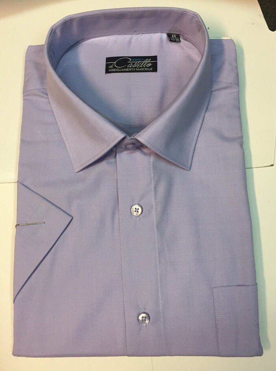 Мужская рубашка Castello модель Lily-K