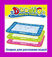 Коврик для рисования водой - Волшебные рисунки Doodle Water Magic Playmat