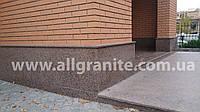 Облицовка гранитной плиткой цоколя