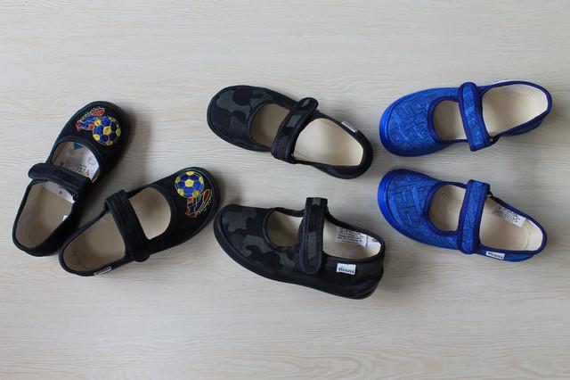 тапочки для мальчика виталия style-baby.com