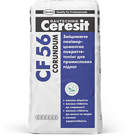 Упрочняющее полимер цементное покрытие-топинг для промышленных полов CF 56 Corundum натуральный