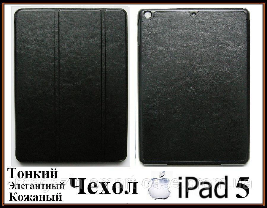 Черный Smart Cover чехол-книжка для Ipad Air