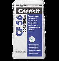 Упрочняющее полимер цементное покрытие-топинг для промышленных полов CF 56 Corundum светло-серый