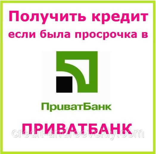 Оформление кредита с просрочкой субсидиарная ответственность банк суд