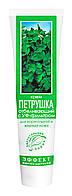 Крем для лица Эффект Петрушка Отбеливающий  для нормальной и жирной кожи - 44 г.