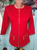 Молодежный женский кардиган с карманами
