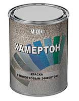 Молотковая краска Хамертон 2,5 л.