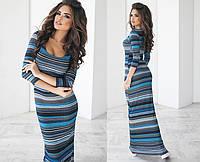 Длинное полосатое платье из фактурного трикотажа