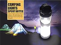 Бутылка спортивная с LED фонарем