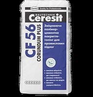 Упрочняющее полимер цементное покрытие-топинг для промышленных полов CF 56 Corundum Plus светло-серый