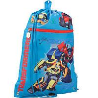 Сумка для сменки Kite - Transformers