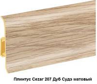 Плинтус Cezar Premium   207 Дуб Судэ матовый