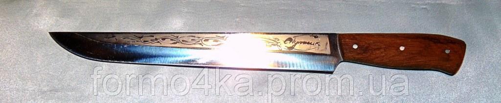 """Нож """"Спутник"""" Гастрономический 375х40"""