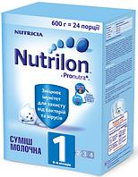 Молочная смесь Nutrilon ® 1 Pro Nutra + 600 г