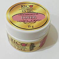 UV Гель для наращивания ногтей Rico 1-фазный, моделирующий Cover, 15 г