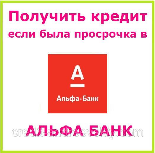Банк кредиты с просрочкой долги приставов забайкальского края
