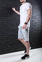 Комплект летний спортивный Шорты + Футболка + СКИДКА! Серый+белый, фото 1