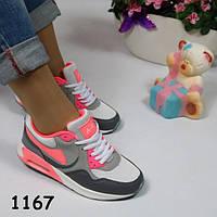Моднявые Кроссовки реплика Nike Air Max, 38 р-ры, фото 1