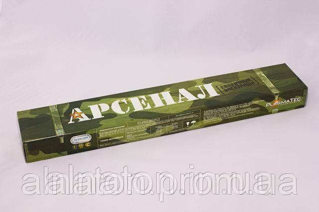 Электроды Арсенал АНО-21 3 мм (уп.2,5кг)