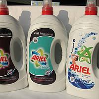 Гель для прання Ariel 5.65l. Бельгія