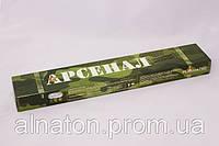 Электроды Арсенал АНО-21 4 мм (уп.5кг)