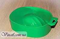 Ванночка для маникюра, салатовая (ракушка)