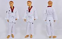 Добок кимоно для тхэквондо Mooto 5630, хлопок + полиэстер: 110-160см, плотность 240
