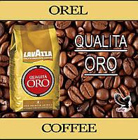 Кофе в зернах Lavazza Oro весовой 500г
