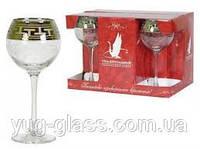 """Набор бокалов 280 мл для вина GE01-1688 """"Эдем"""" рисунок """"Греческий узор"""" 6 шт."""