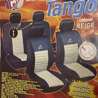 Чехлы сидения MILEX Tango  бежевые  24016