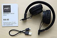 Наушники Stereo Bluetooth JHD HF NIA X3 (micro SD, FM)
