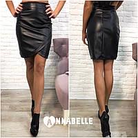 Женская стильная кожаная юбка