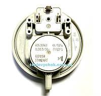 Прессостат диму Huba Control 65/50Pa