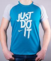 Стильная футболка-реглан Just Do It 100 % хлопок