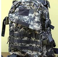 Рюкзак туристический камуфляж