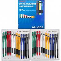 Ручка  AIHAO Original синяя