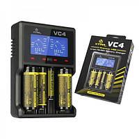 XTAR VC4 - Интеллектуальное зарядное устройство. Оригинал