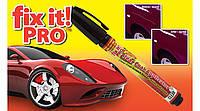 Олівець для видалення подряпин на автомобілі-Fix It Pro
