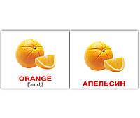 Карточки Домана Фрукты/Fruit МИНИ-40  карт, Вундеркинд с пеленок русско-английские